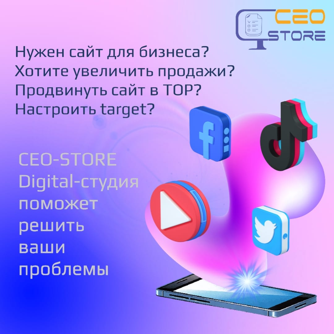 banner-ceo-store